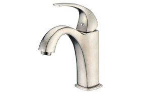 Single-Lever Lavatory Faucet - Brushed Nickel Finish